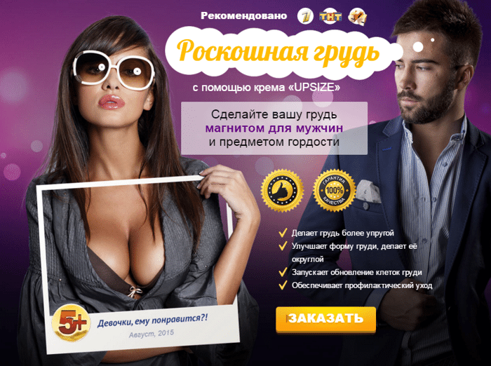 Секс в донецке и номер телефона шлюх