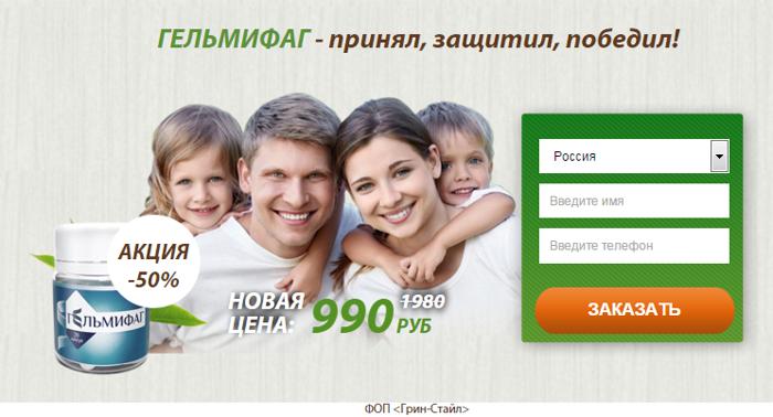 Купить Unitox в аптеке в Кличеве