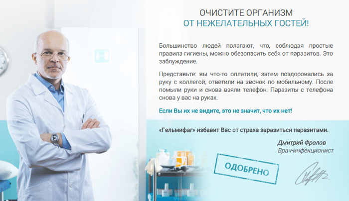 Купить Unitox в аптеке в Заславле