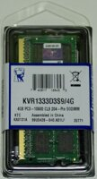 Модуль памяти Kingston, KVR16S11S8/4, DDR3- 4Гб, 1600МГц (PC3-12800), SO-DIMM, Ret