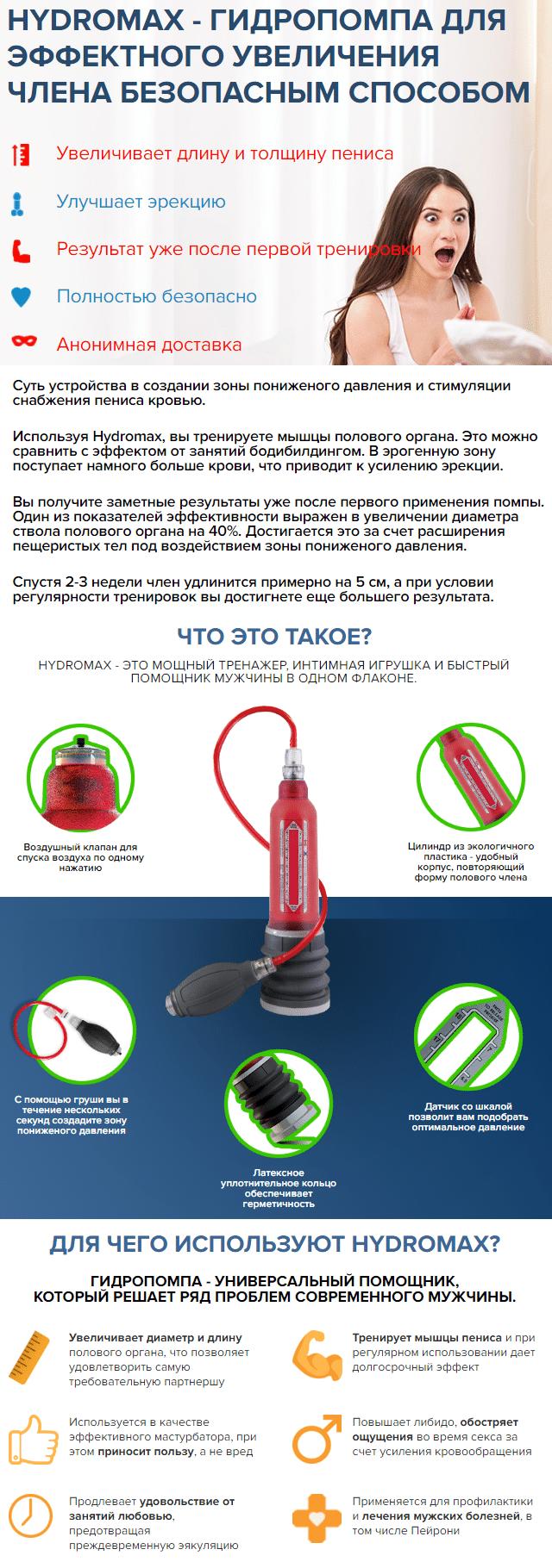 effektivnie-uprazhneniya-dlya-uvelicheniya-chlena