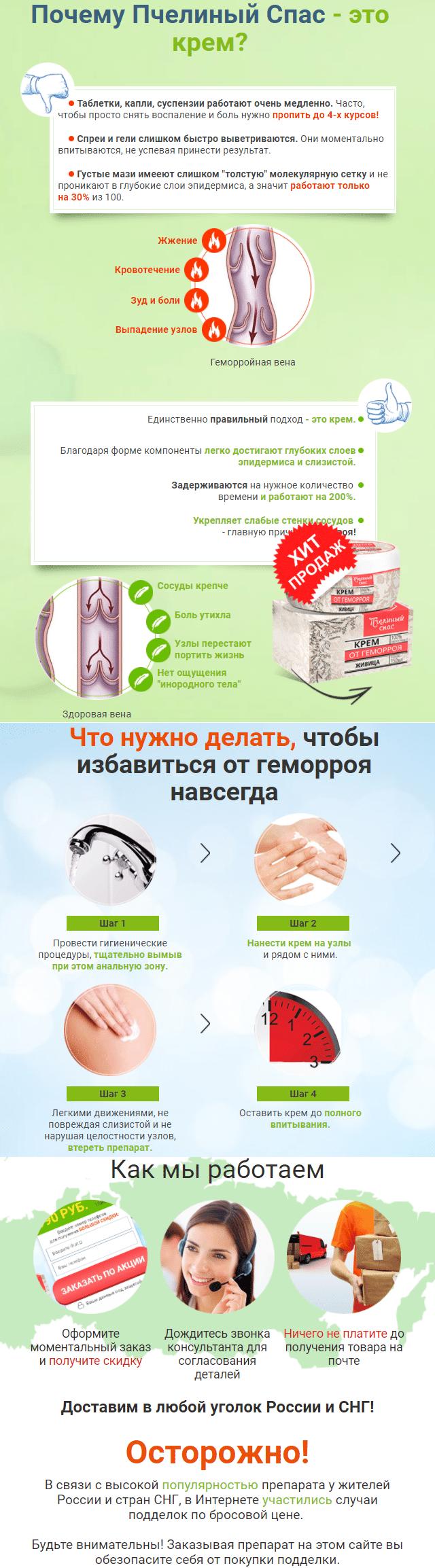 препараты фотосенсибилизирующего действия