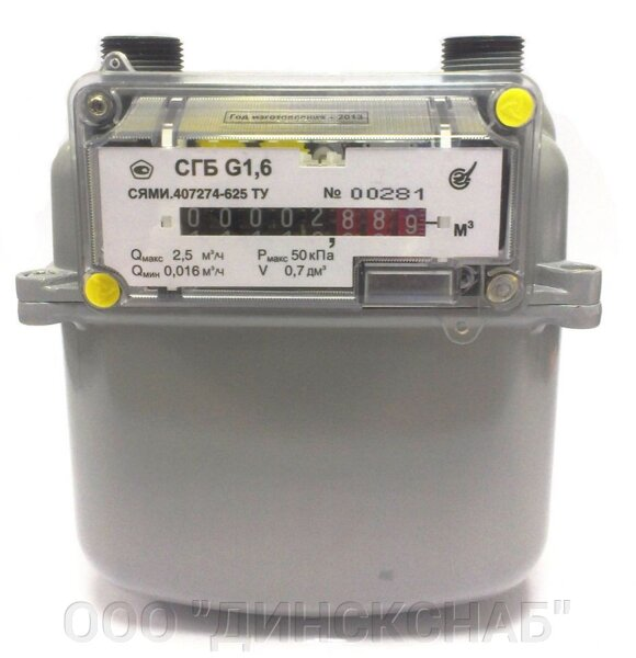 счетчики газа типа g