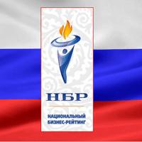 Новости партнеров. ОПТОН ИМПЭКС  номинант Национального бизнес-рейтинга РФ «Импортер года 2014»