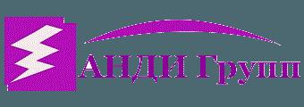 Производственая компания АНДИ Групп