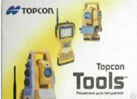 ПО TOPCON MAGNET Office Tools Adv. Post processing  программное обеспечение, ООО КИП-ПРОФИТ