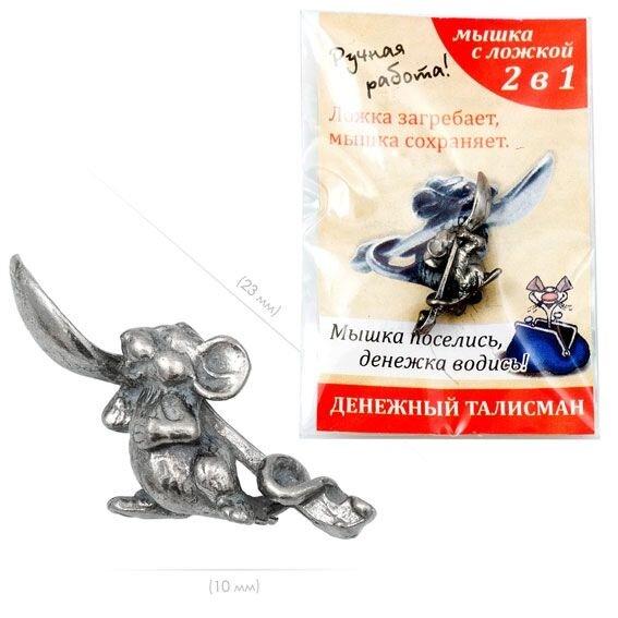 список оценивших мышь кошельковая с ложкой под серебро денежный талисман платить