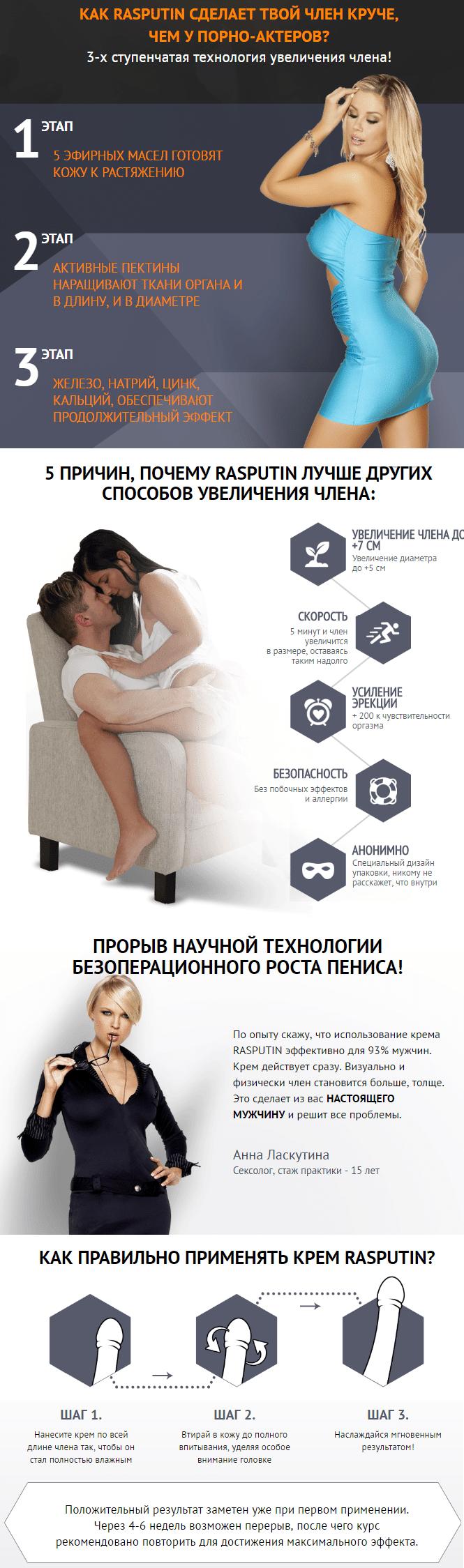 Есть метод увеличить членство в домашних условиях