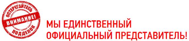 Предсталицин купить в Лесосибирске