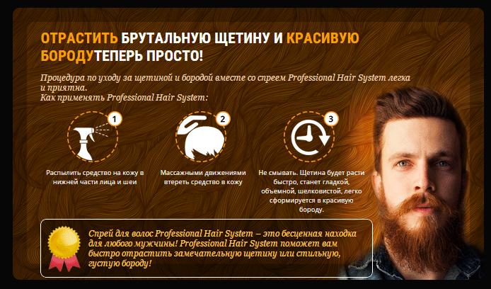 волос и кожи головы.
