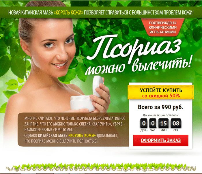 аптеки москвы купить бактефорте
