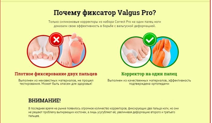 ортопедический крем артропант цена