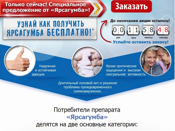 uprazhneniya-dlya-uvelicheniya-seksualnogo-vlecheniya