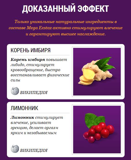 sredstvo-dlya-stoyaka-molodim