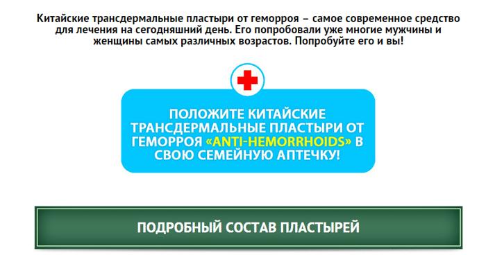 Голубитокс лекарство купить в аптеке в минске - Экстракт ...