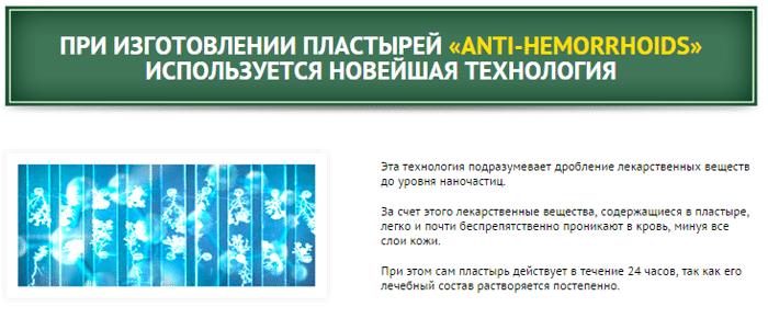 Купить Проктонол от геморроя в Возжаевке