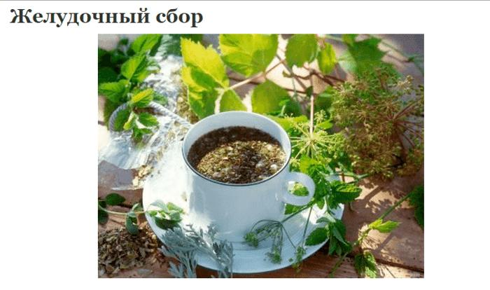 Настоящий монастырский чай от алкоголизма копринус от пьянства и алкоголизма