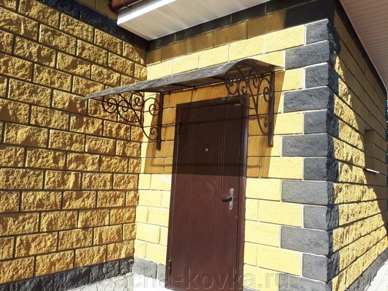Козырек над входом по цене 13200 руб. Купить в Москве | Satom.ru . ID: 332094622.