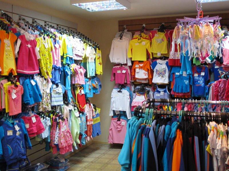 Детская Цена Оптовый Магазин