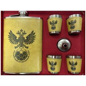 Подарочный набор Российский футбольный союз (фляга, воронка, 4 рюмки)