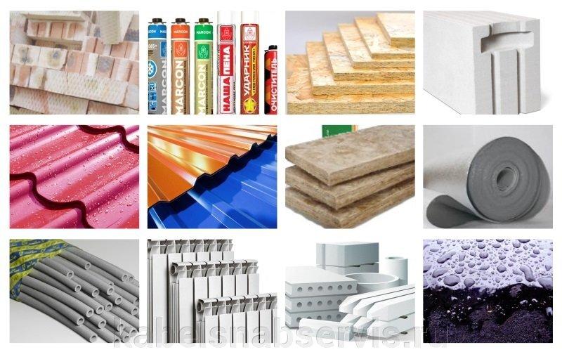 строительные материалы с картинками работоспособности электронных систем