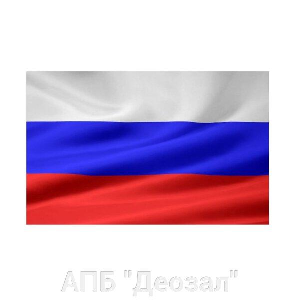 Флаг россии (90х135). Купить в Тюмени по цене 400 руб   Satom.ru. ID: 545894363.
