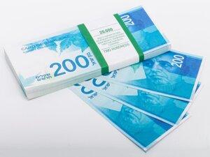 Билеты банка приколов 200 израильских шекелей