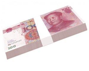 Сувенирные деньги 100 китайских юаней