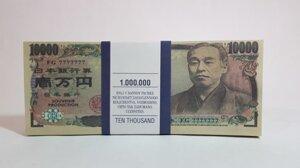 Сувенирные деньги 10000 японских йен