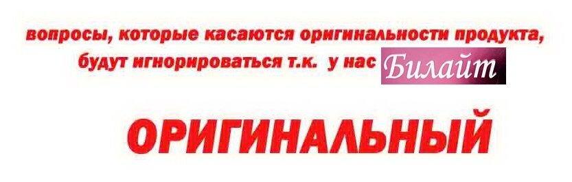 pic_76dc856f9d012a4_1920x9000_1.jpg