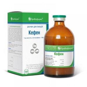 Кефен Нестероидный противовоспалительный препарат для животных, 100 мл