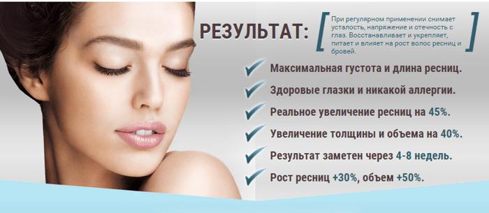 http://images.satom.ru/i/firms/28/53/53423/pic_8de938f31d73086_700x3000_1.png