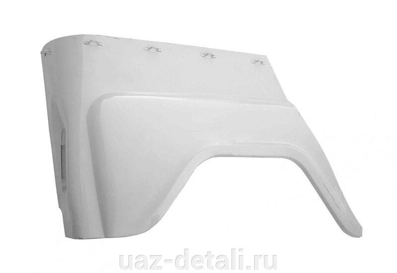 Заказать Крыло заднее боковина УАЗ 469 под тент правое - низкие цены на сайте, доставка РФ