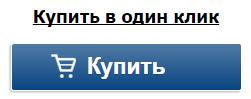 Дополнительный фильтр для безопасного курения Nic-Out (Ник Аут) (Чистокур) - купить по лучшей цене в Москве и России от компании - Магазин Хитовых Товаров