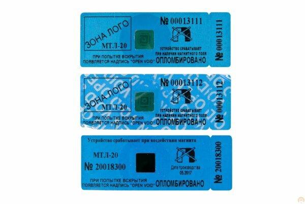 Пломба наклейка россия 25*60 мтл - 20  анти магнит (1000шт) - отзывы